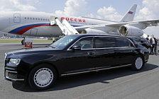 Обои автомобили Aurus Senat Limousine L700 - 2018