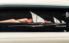 Обои автомобили Bentley Bentayga Pearl of the Gulf - 2019