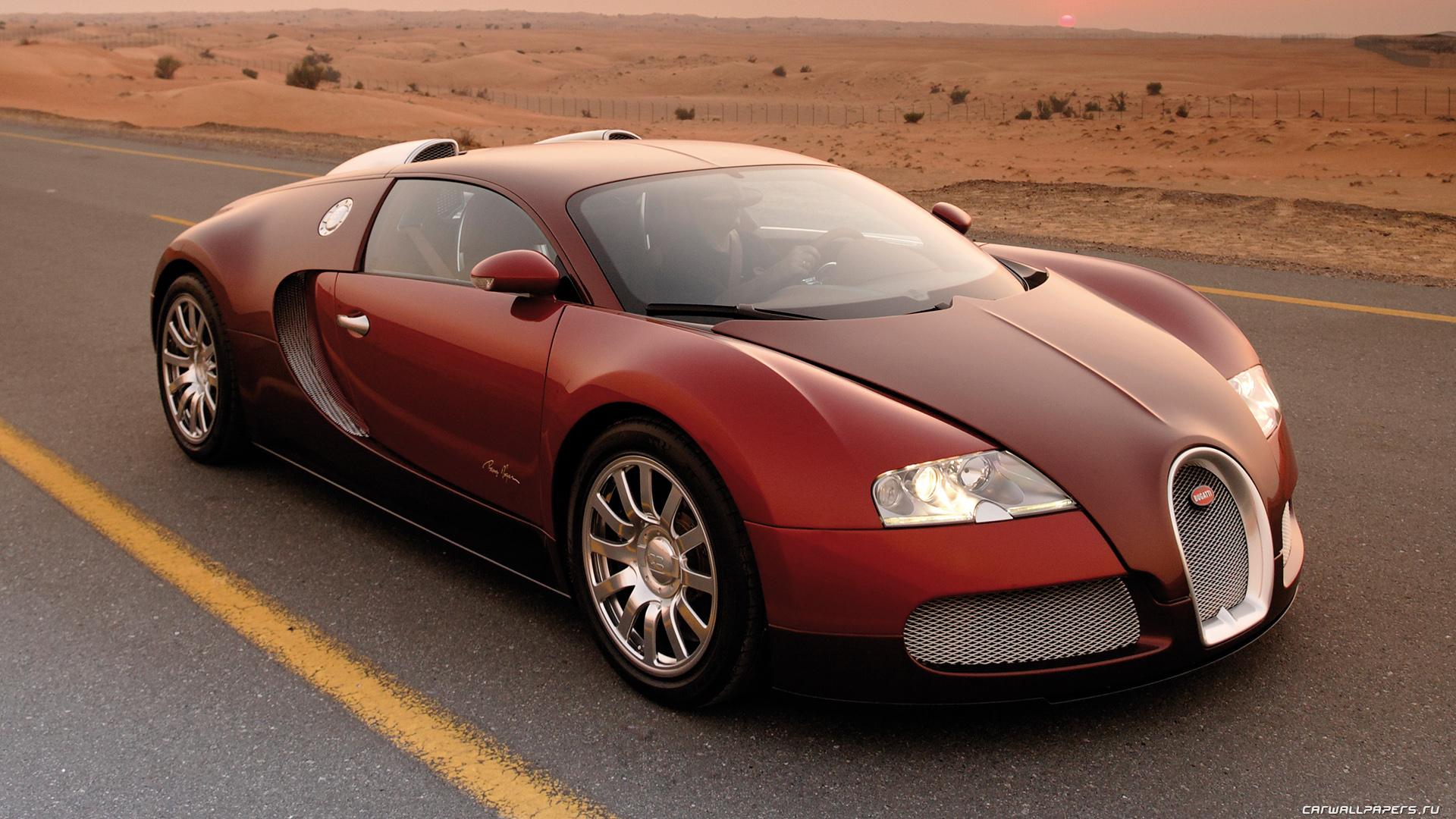 Bugatti veyron black and pink