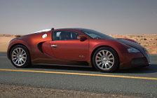 Обои автомобили Bugatti Veyron Red - 2008